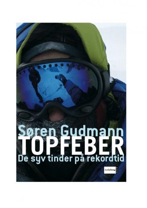 søren gudmann Topfeber (e-bog) på bogreolen.dk