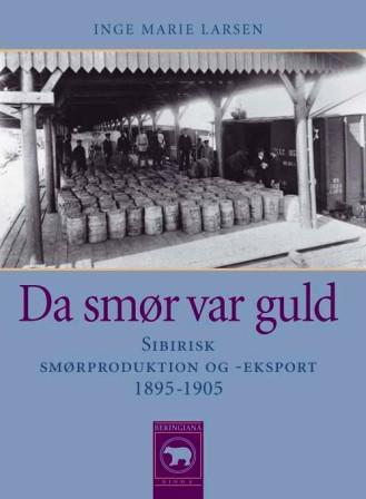 Da smør var guld (e-bog) fra inge marie larsen på bogreolen.dk