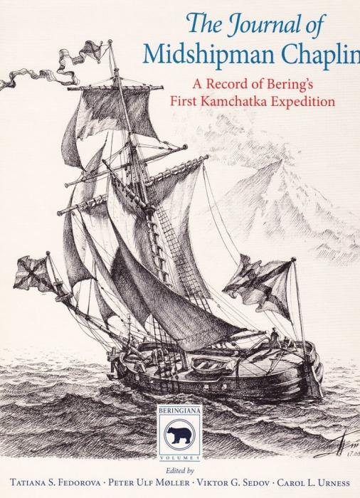 peter ulf møller The journal of midshipman chaplin (e-bog) fra tales.dk