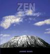 janne bang Zen & kunsten at skrive et projekt (e-bog) på bogreolen.dk