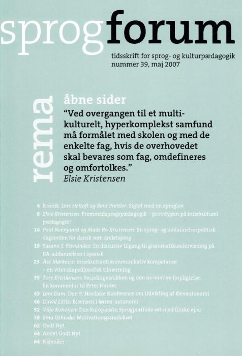 Image of   Åbne sider (E-bog)