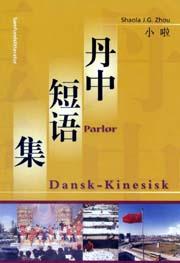 Image of   Dansk-Kinesisk Parlør (E-bog)