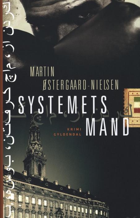 martin østergaard-nielsen – Systemets mand (e-bog) fra bogreolen.dk