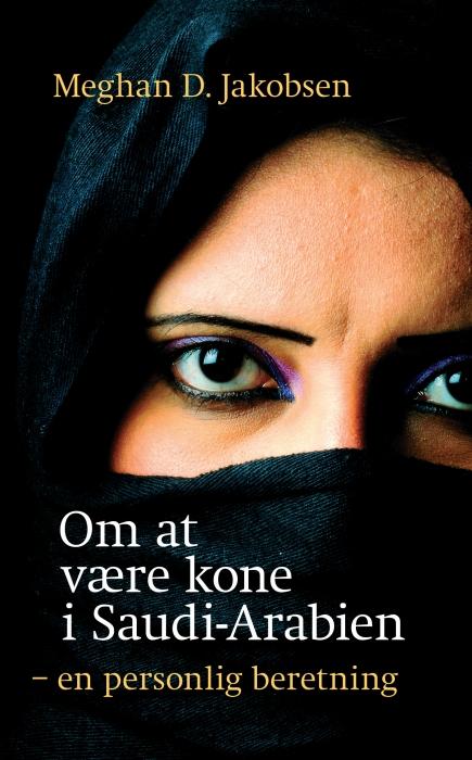 Om at være kone i Saudi-Arabien (E-bog)