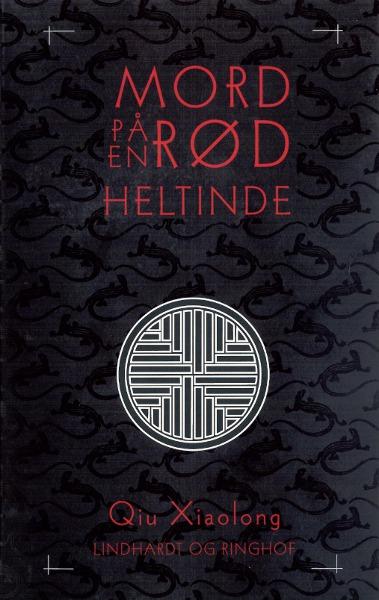 Mord på en rød heltinde (lydbog) fra qui xiaolong fra bogreolen.dk