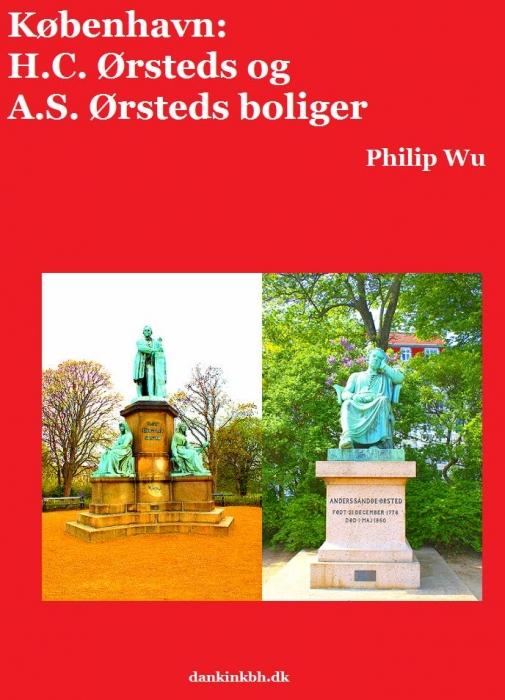 philip wu – København: h.c. ørsteds og a.s. ørsteds boliger (e-bog) på tales.dk