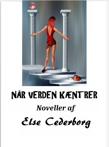 NÅR VERDEN KÆNTRER (E-bog)