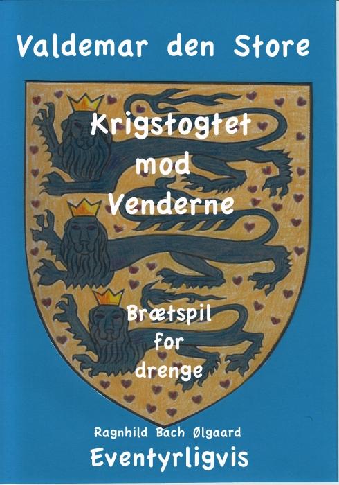Valdemar den Store (E-bog)
