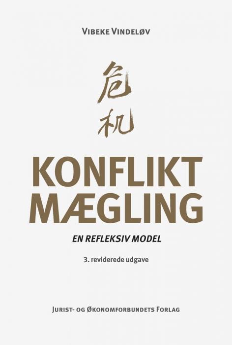 Image of   Konfliktmægling (E-bog)