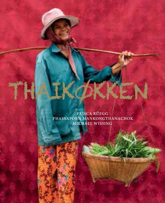 Thaikøkken (E-bog)