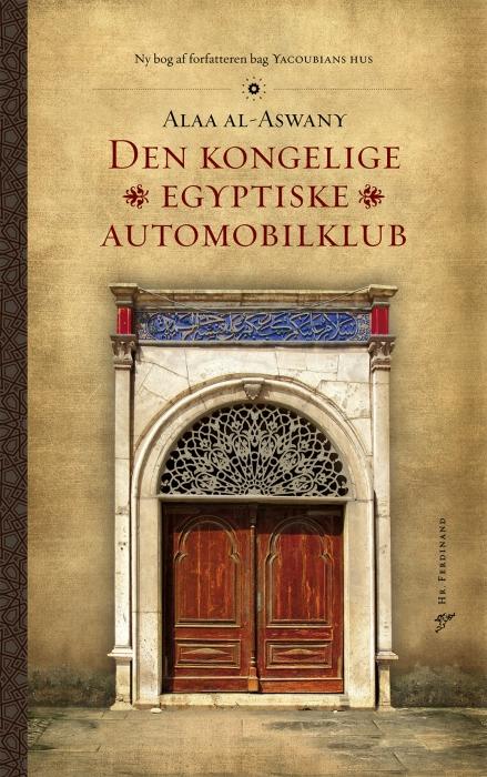 Image of Den Kongelige Egyptiske Automobilklub (E-bog)