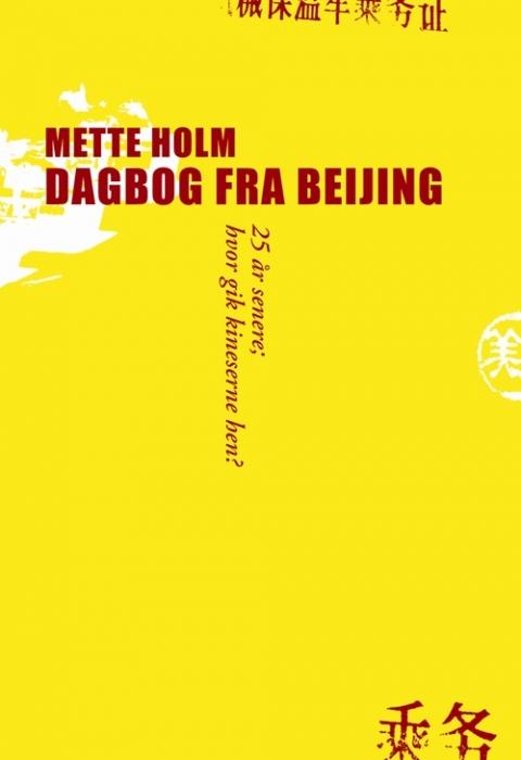 Dagbog fra Beijing (Bog)