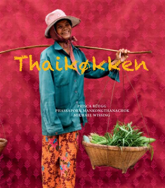 Phassaporn mankongthanachok
