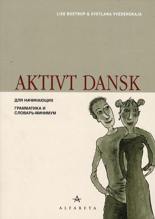 Image of   Aktivt Dansk, Russisk (Bog)