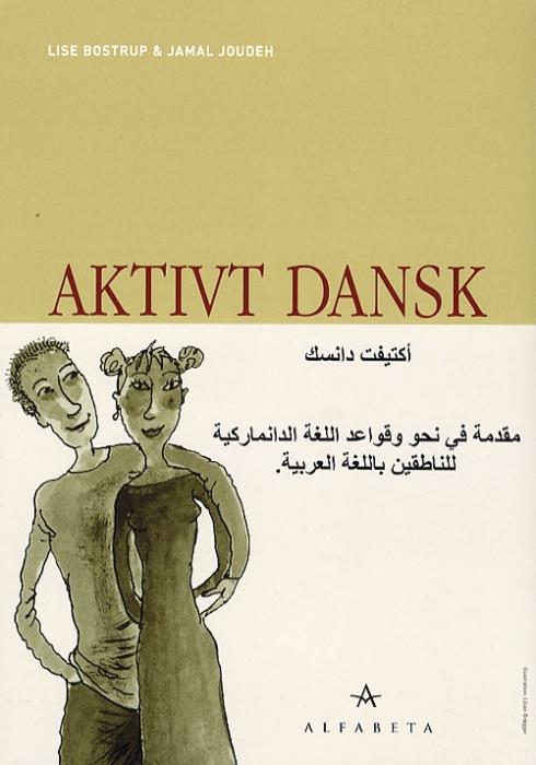 Image of   Aktivt dansk, Arabisk (Bog)