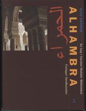 Image of   Alhambra (Bog)