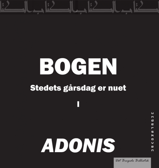 Image of Bogen (Bog)