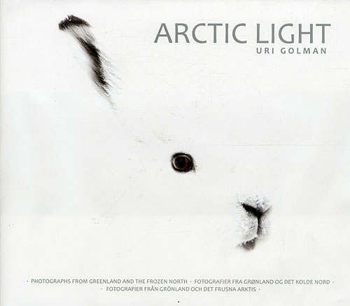 Image of   Arctic Light (Bog)