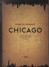 Chicago (paperback stort format) (Bog)