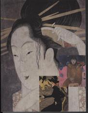 Image of Møde med Japan (Bog)