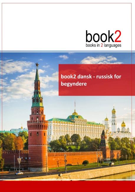 book2 dansk - russisk for begyndere (Bog)