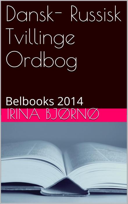 Dansk-Russisk Tvillinge Ordbog (E-bog)
