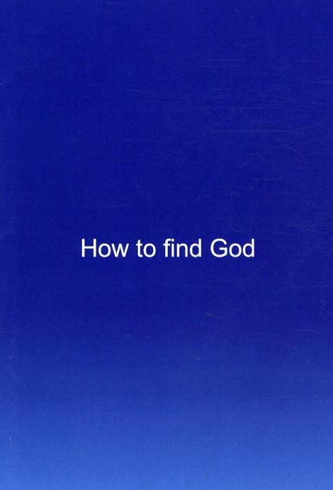 How to find God (Bog)