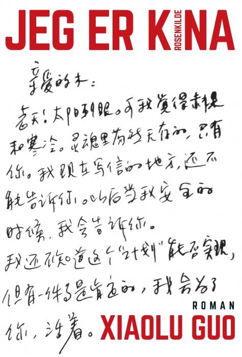 Xialo Guo