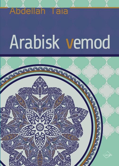 Image of Arabisk vemod (Bog)