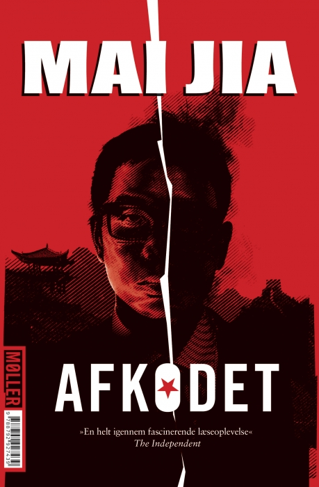Image of   Afkodet (E-bog)