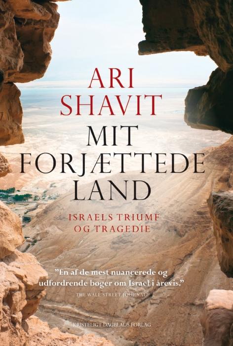 Image of Mit forjættede land (E-bog)