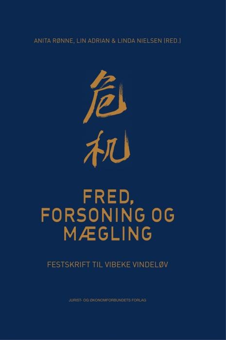 Fred, Forsoning og Mægling (Bog)