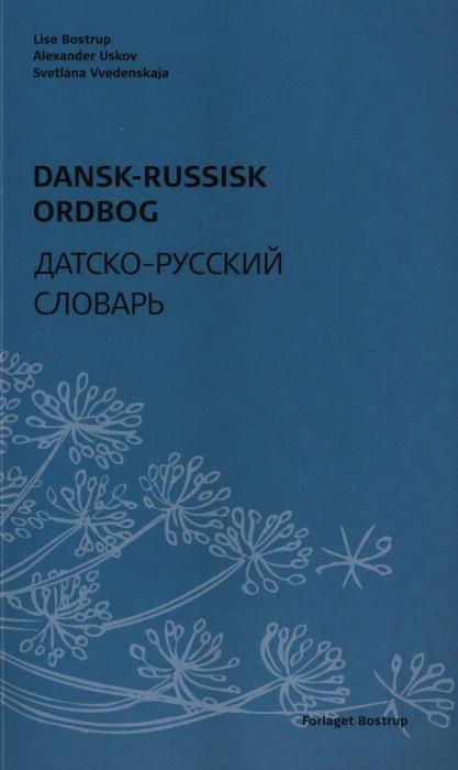 Dansk-Russisk ordbog (Bog)