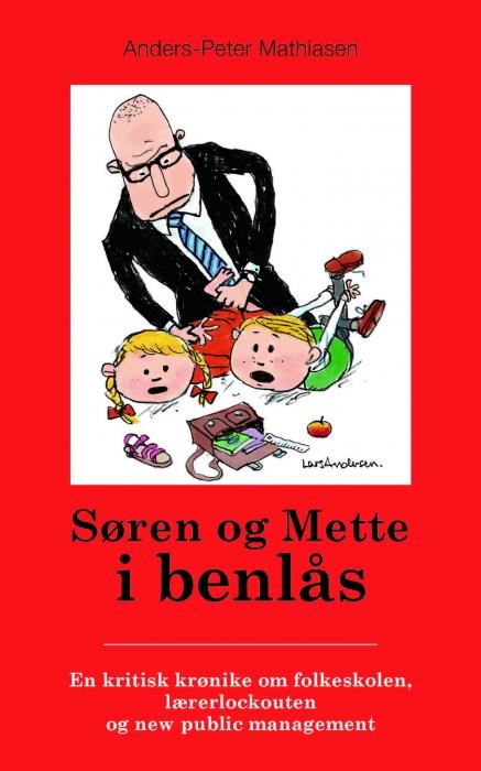 Image of Søren og Mette i benlås (E-bog)