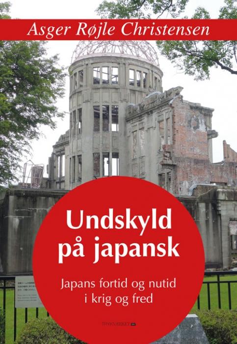 Image of Undskyld på japansk (Bog)