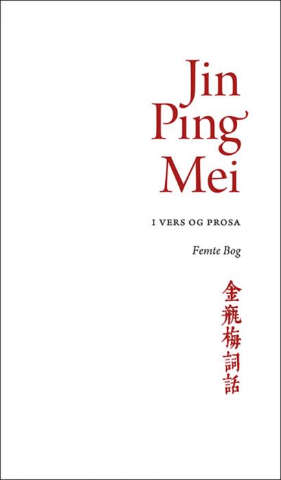 Jin Ping Mei, bind 5 (Bog)