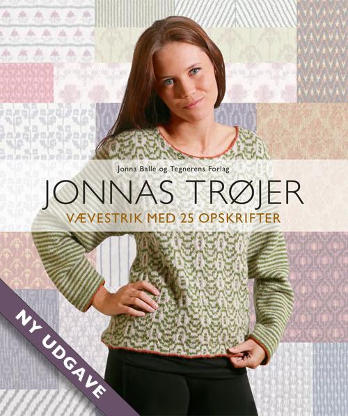 Image of   Jonnas trøjer (Bog)