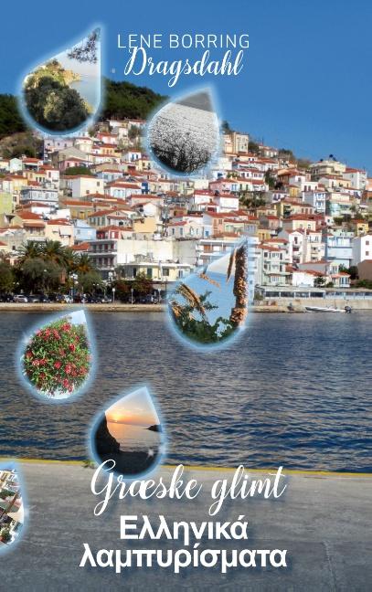 Græske glimt (Bog)