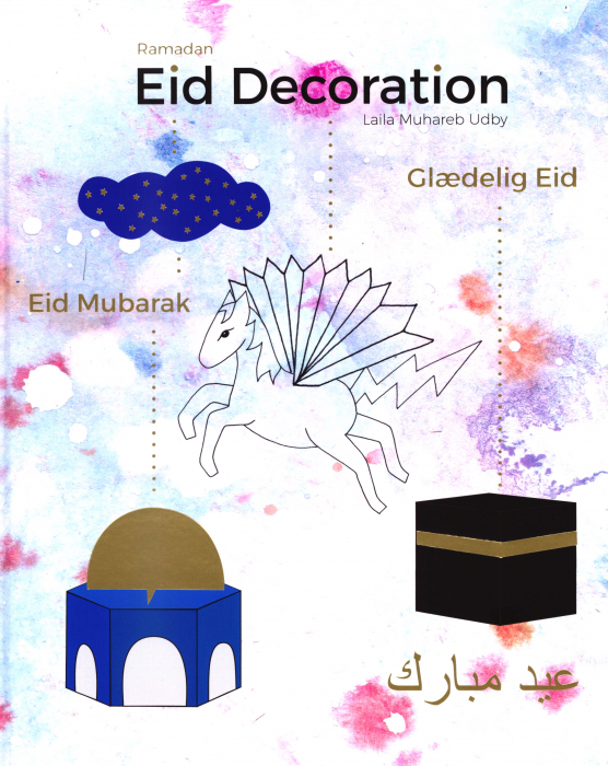 Ramadan Eid Decoration (Bog)
