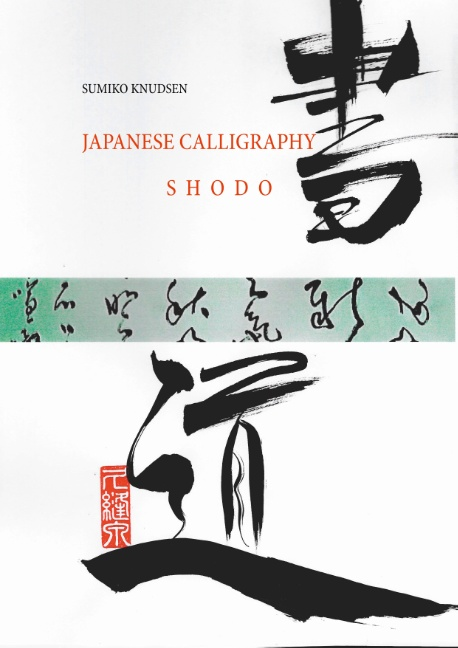 Image of   Japanese Calligraphy (Bog)