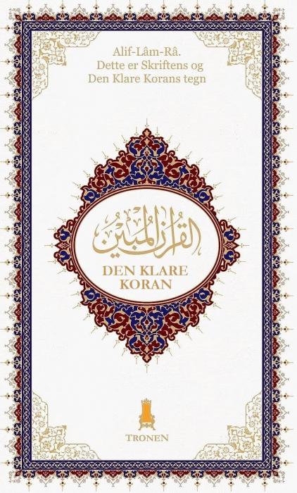 Image of Den klare Koran [dansk-arabisk] (pdf) (E-bog)